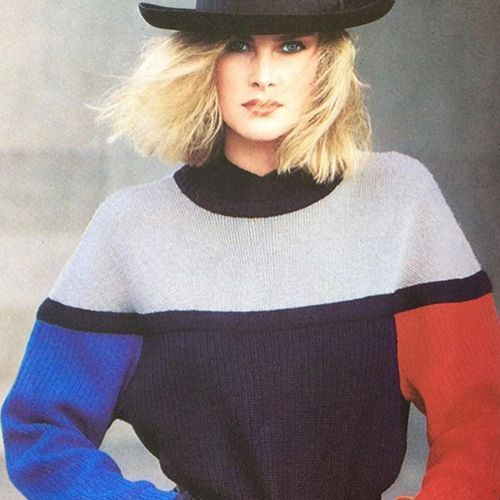 marie-claire-bis-1981 Sacha